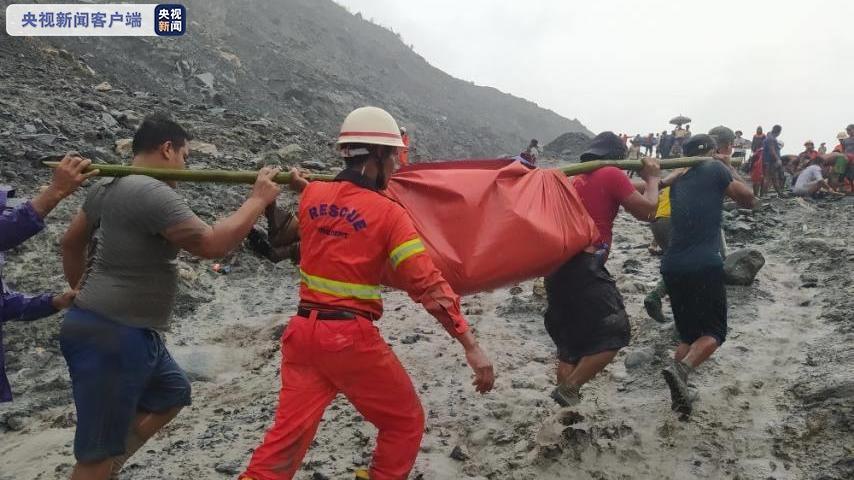 【高德注册】缅甸成立帕敢矿难调查委高德注册员会图片