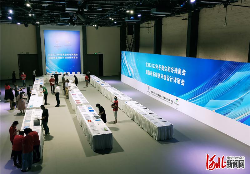 10套方案入围北京冬奥会制服装备视觉设计征集和
