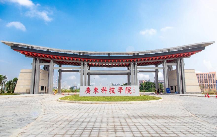 2020广东科技学院招生共计11386人
