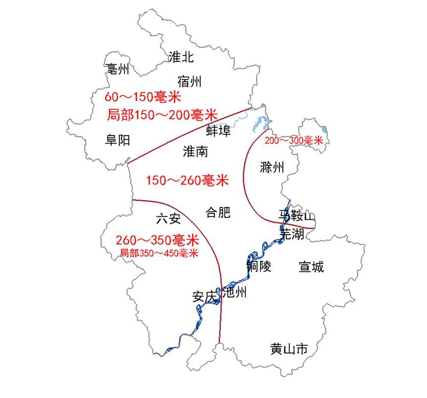 安徽省景象台制图