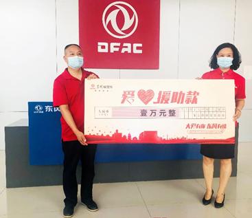 """东风汽车股份逆风跑出""""加速度"""" 上半年本部汽车销售破8万"""