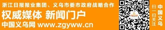 """义乌稠城街道26个公益项目""""投标""""公益创投"""