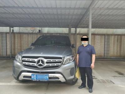 """被吊销驾驶证后竟""""换脸""""开车?深圳一司机近日被警方抓获"""