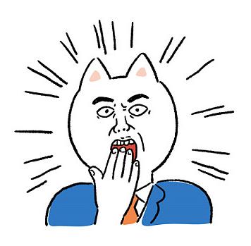 双色球井喷18注一等奖!山东霸气斩获3注556万元头奖!