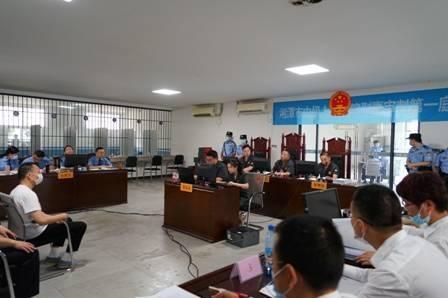 湘潭中院公开开庭审理范锦等18人组织、领导、参加黑社会性质组织等罪一案