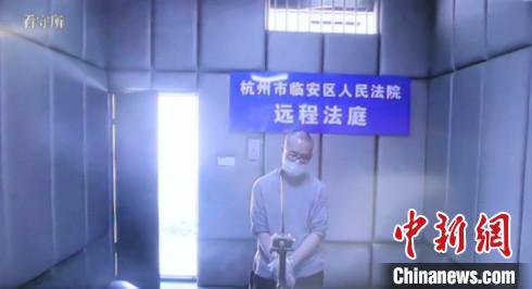 """""""富二代""""科长贪腐超千万 辞职收手难逃法律严惩"""