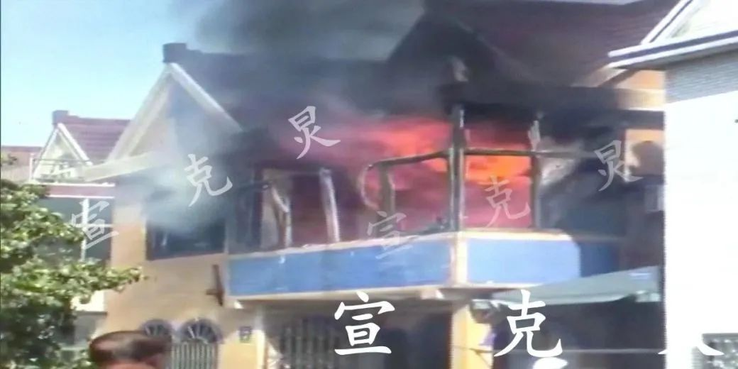 英国留学、家境殷实!上海富二代对新婚3个月的妻子痛下杀手,放火焚尸!只因…