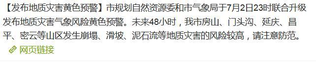 http://www.bjgjt.com/tiyuhuodong/158318.html