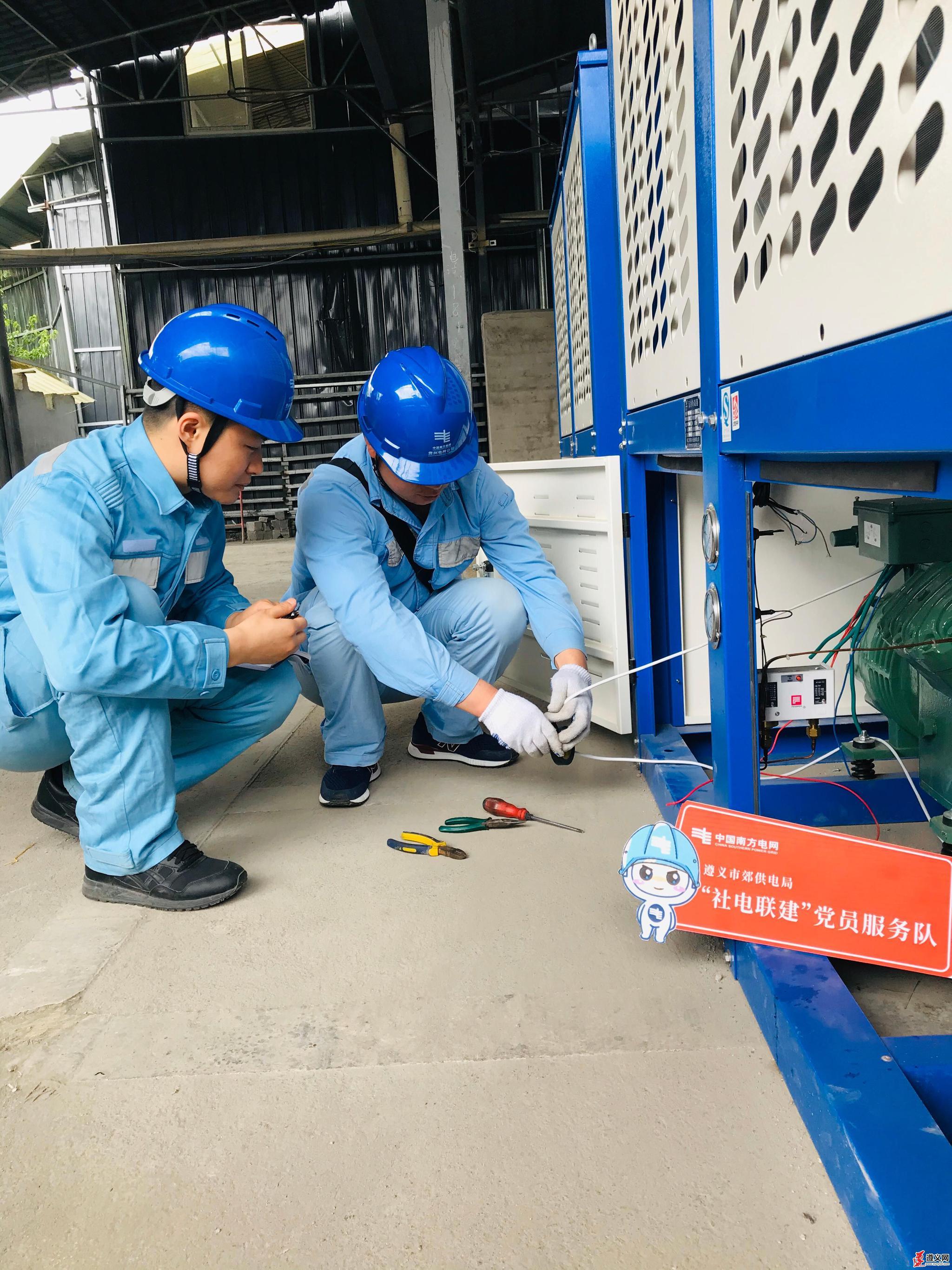 南方电网贵州遵义供电局多措并举 全力优化电力营商环境