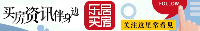 2020上半年北京新房成交量跌价稳 库存面积创近3年新高