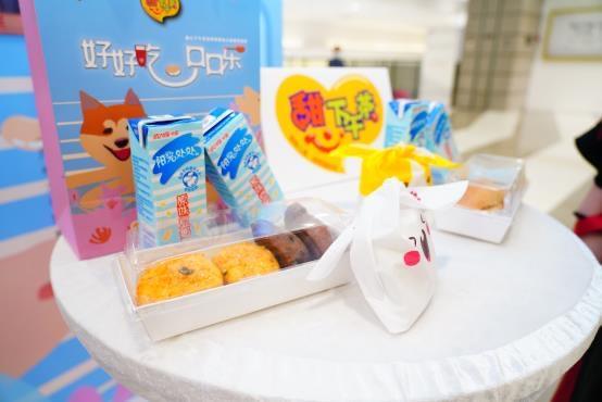 """助力心青年融入社会,甜心下午茶用爱""""温暖""""珠江新城"""