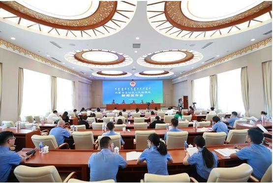 内蒙古:立案涉河湖生态公益诉讼案件883件