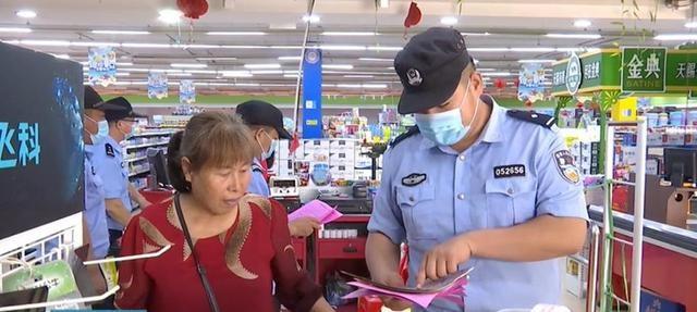 潍坊高密市注沟派出所:线上+线下 安全宣传不放假