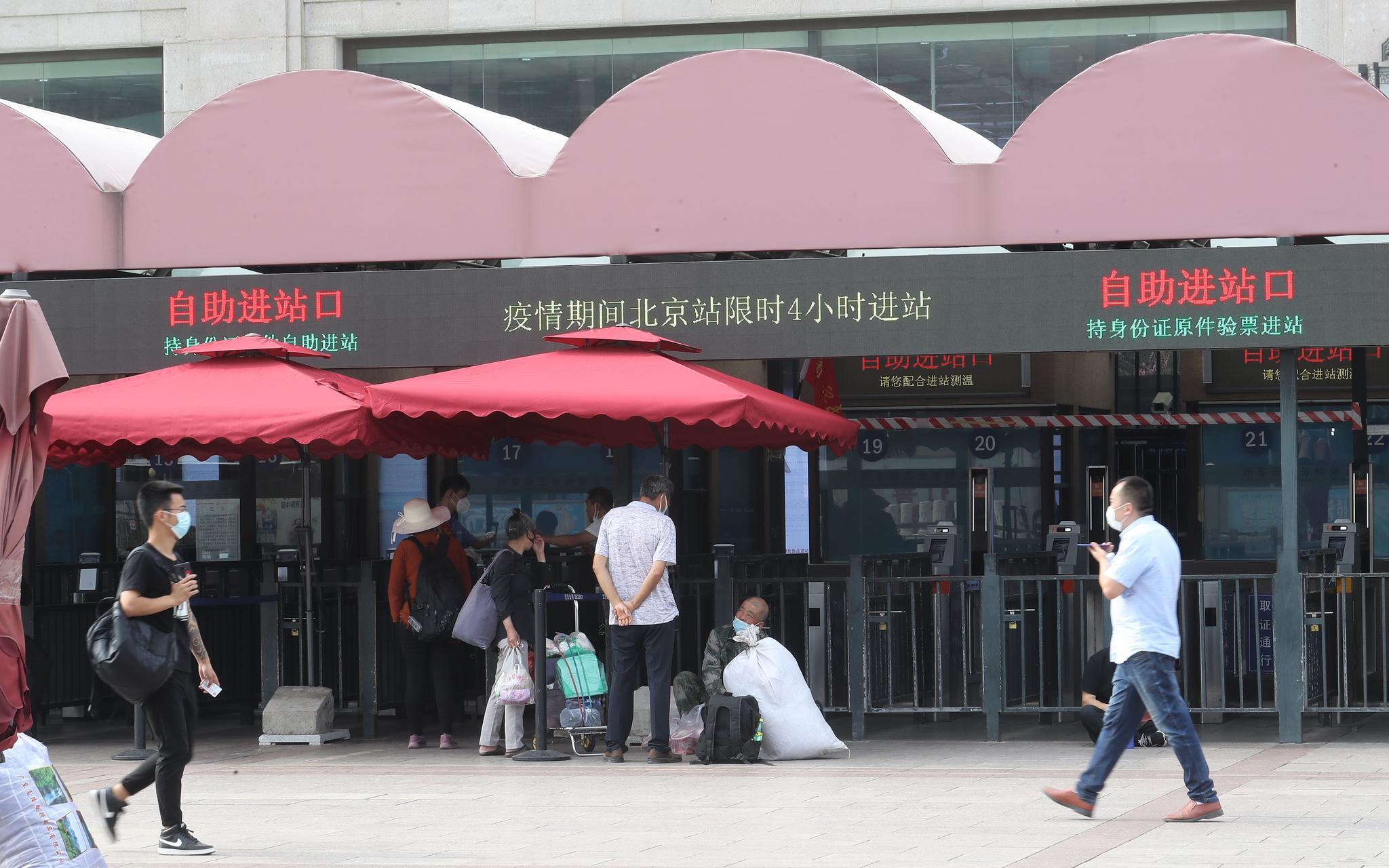 游客购票后,在发车前四个小时内可进入车站。拍照/新京报记者 王贵彬