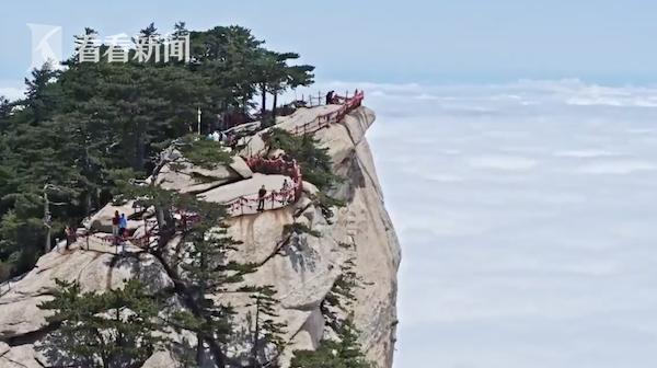 视频|华山论剑!这场在云里开的音乐会实在太美了图片