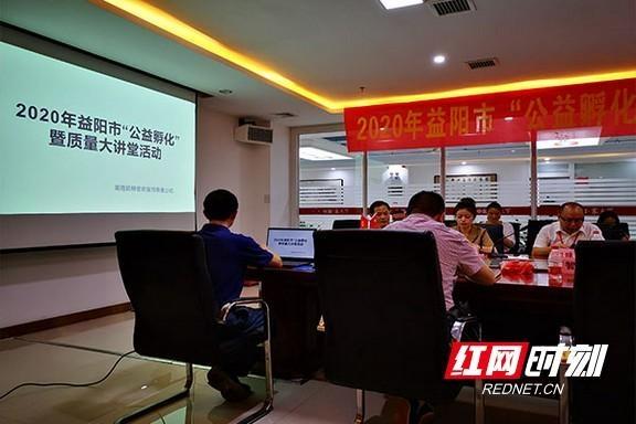 """益阳市市场监管局:""""公益孵化""""进企业 助力质量大提升"""