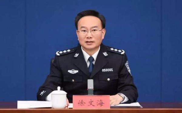 徐文海出任湖北省公安厅党委书记图片