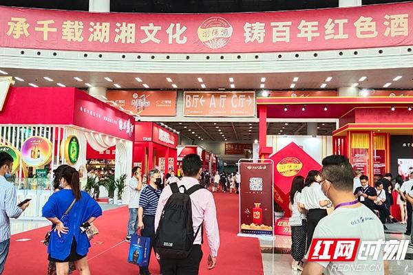 展讯丨2020华中南地区首场大食品联展开幕