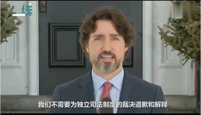 【高德平台】加拿高德平台大叫得再欢也是蚍蜉撼树图片