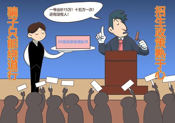(作者:西安美术学院 王芊芊)