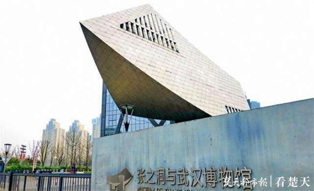 张之洞与武汉博物馆恢复开放,每日接待量限240人