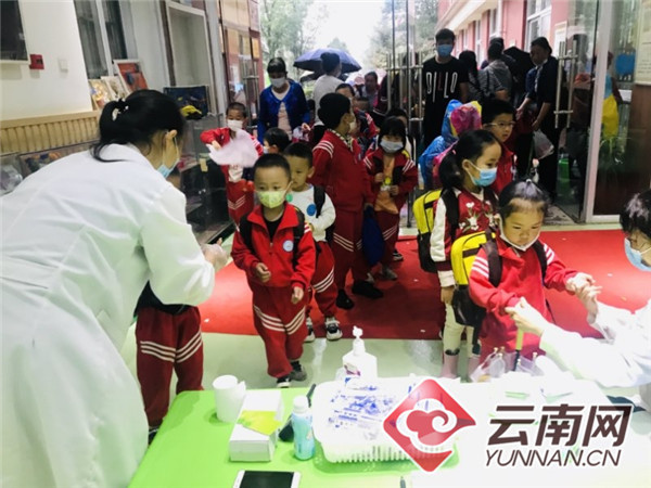 助民办普惠幼儿园复学 昆明五华区打出组合拳