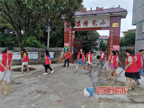 隆回县苏塘完小青年教师开展清洁卫生志愿服务活动