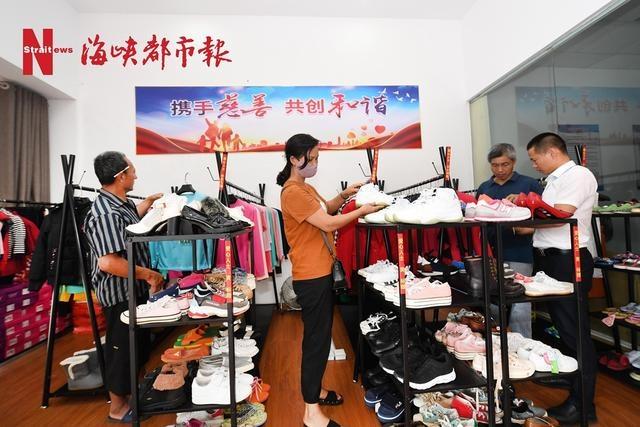 这里商品全免费!福清首家民办慈善超市开业