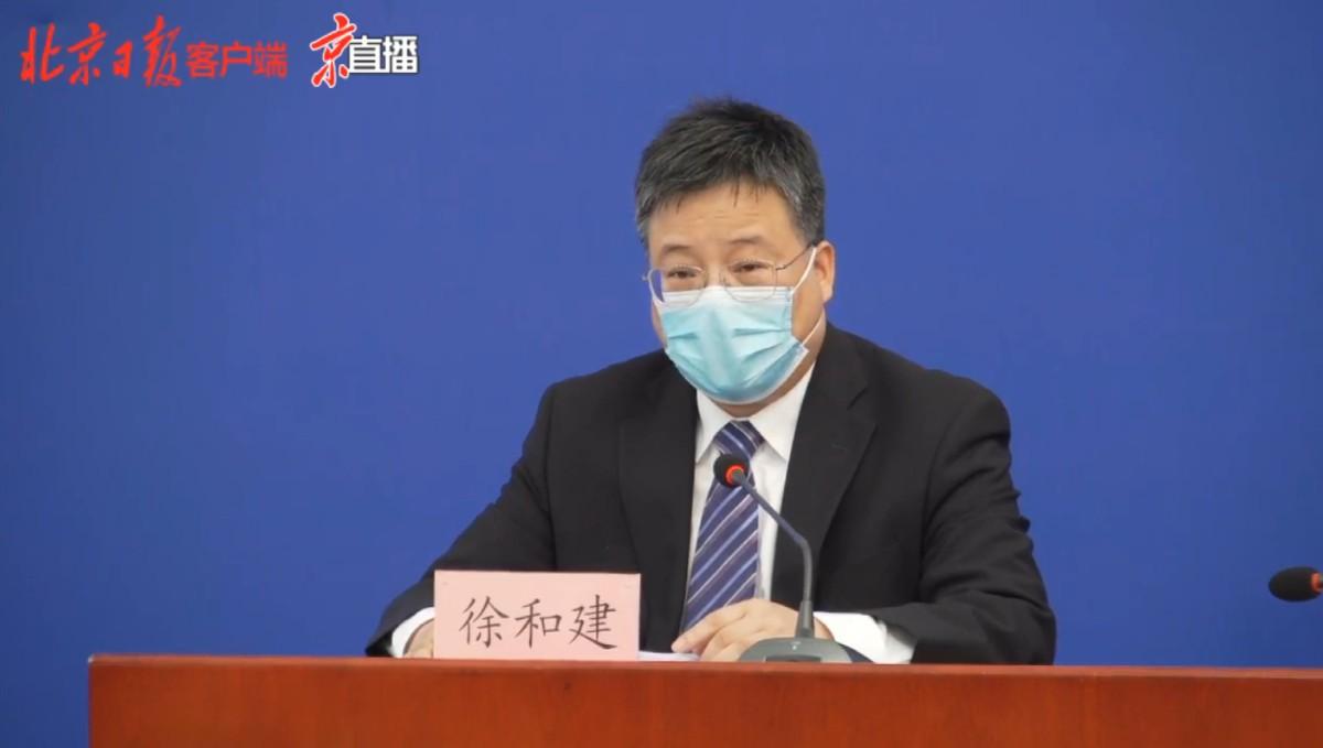 不愧为首都市民!北京最快速度实现了抗疫全城动员图片