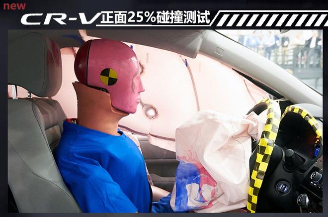 拿什么叫板竞争对手 本田新款CR-V胜算有几何?
