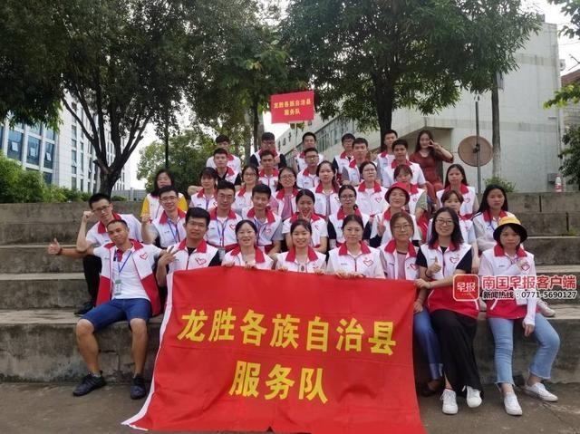 痛惜!21岁女研究生在桂林支教路上不幸遇难(图)