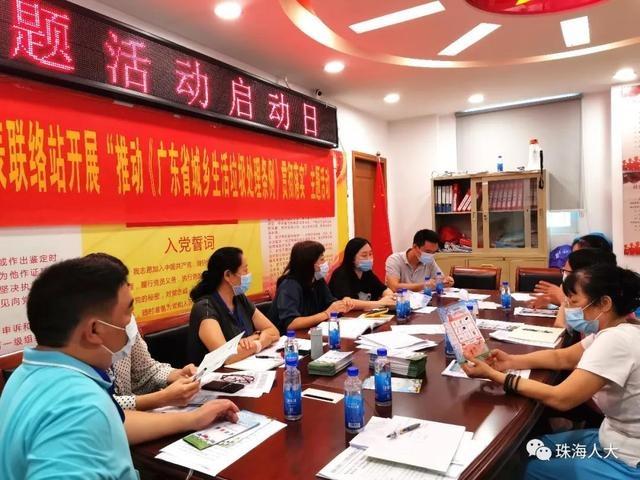 听民情、解民忧!香洲区人大代表主题活动正式启动