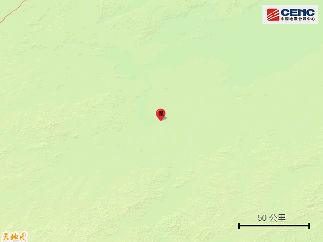 图片来源:国家地震台网官方微信