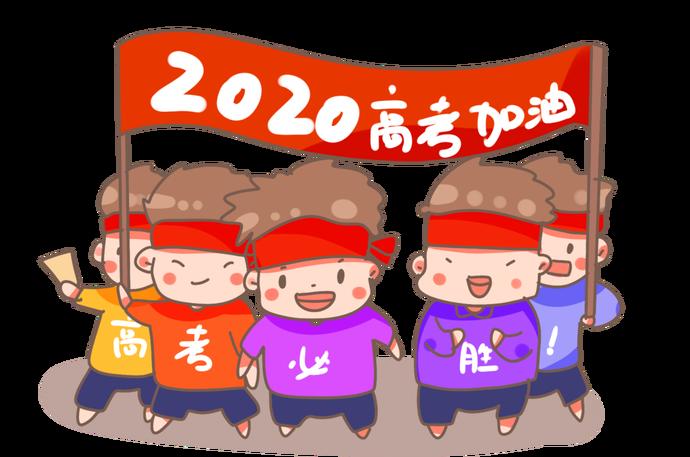 宿州公布2020年高考期间举报电话!