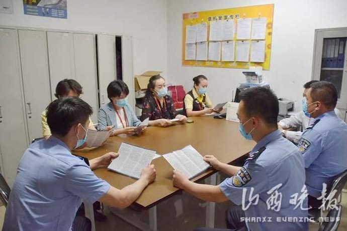 山西边检总站开展普法宣传 庆祝出入境管理法施行7周年