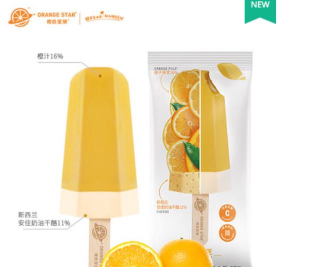 橙色星球1批次不合格称杏悦平台系,杏悦平台图片