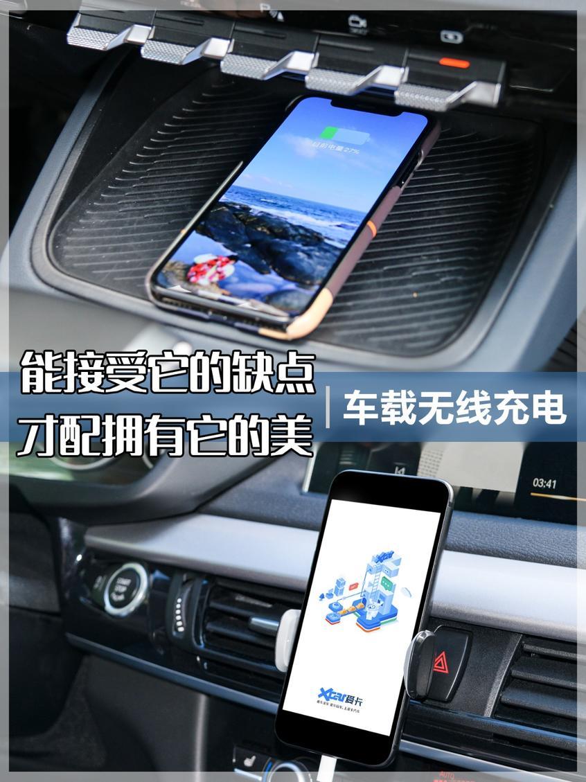 车载无线充电能否彻底摆脱有线的烦恼?