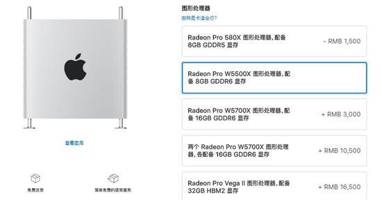 苹果开始为Mac Pro提供Radeon Pro W5500X显卡