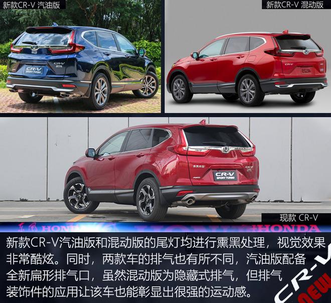 ▲混动版车型为海外版(供参考)