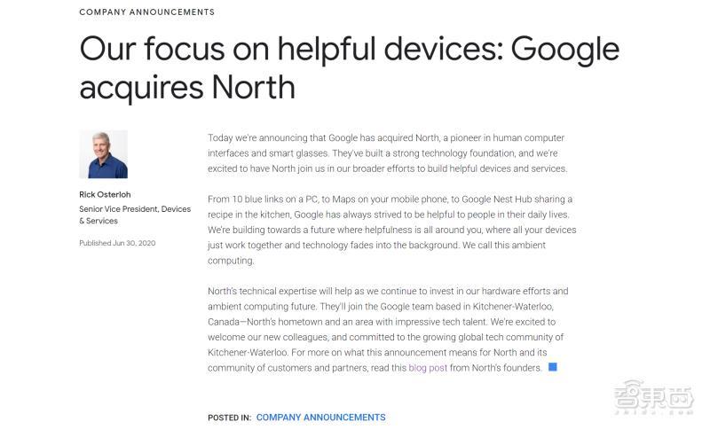 1.8 亿美元买下 North,谷歌眼镜要重生?