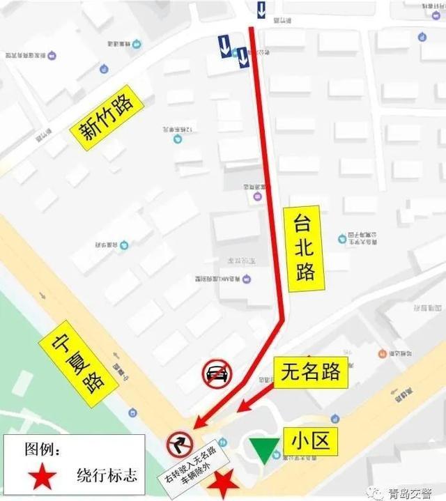青岛市南区台北路周边道路拟设置微循环 方案公布