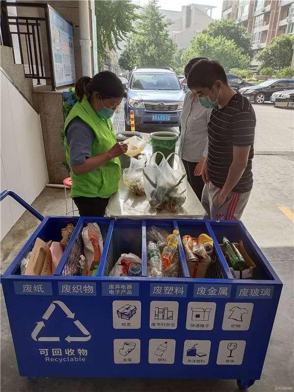 垃圾分类产业链再延长 市南23家小区、楼宇物业有了专属可回收物收集线