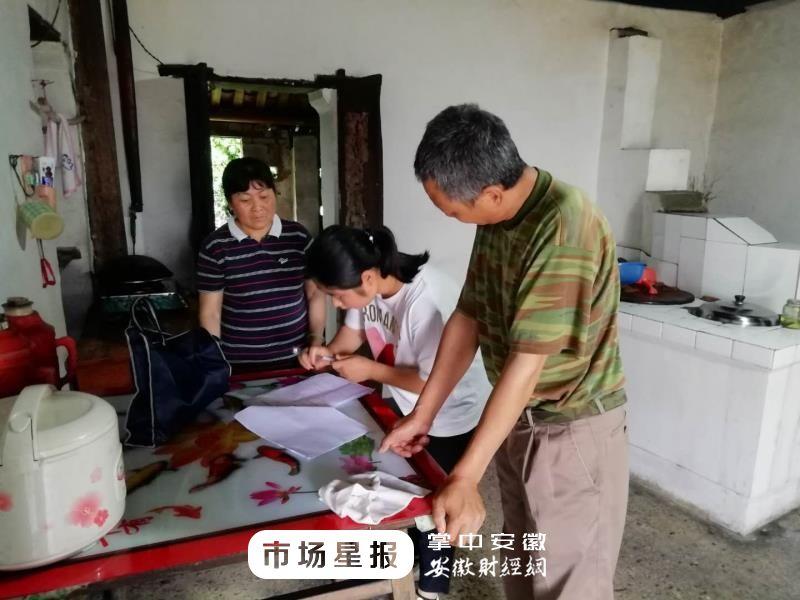旌德县庙首镇开展小额贷款需求入户调查
