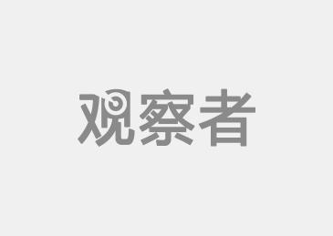 港媒披露伤警男子身份:港大毕业工程师,2月因罢工被炒