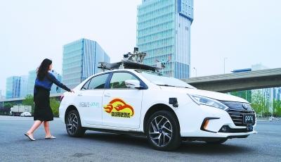 中关村将建首条智能网联交通走廊