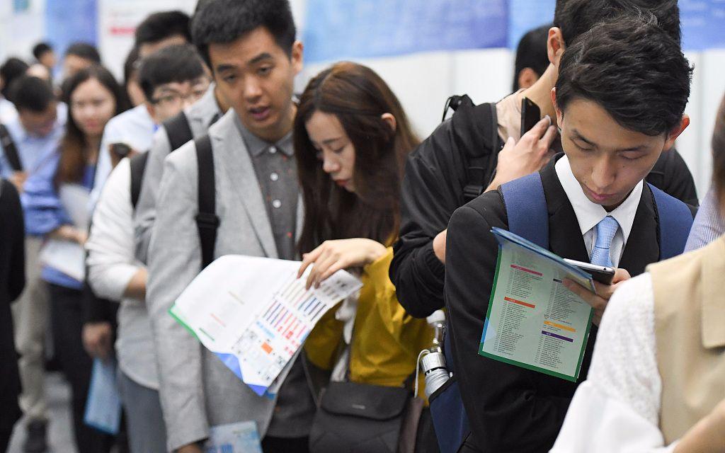 促进大学生就业京8条体天富现责任担当,天富图片