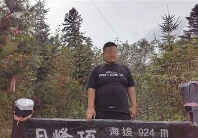 """家属称26岁节食亡男子多次想离开康养中心,遭""""气功大师""""阻挠"""