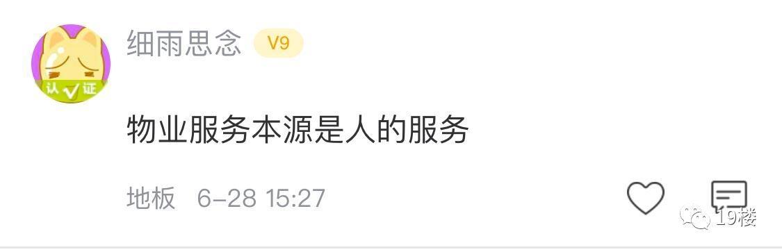 杭州姑娘在地下车库突然被一只没拴绳的狗扑了 身边还有一位老人!物业的态度让她气到爆炸