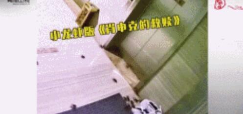 杭州女白领点外卖忘取,第二天上班看到这一幕吓懵了...