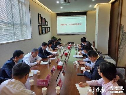 """招商银行东营分行扎实开展""""行业规范建设深化年""""活动"""